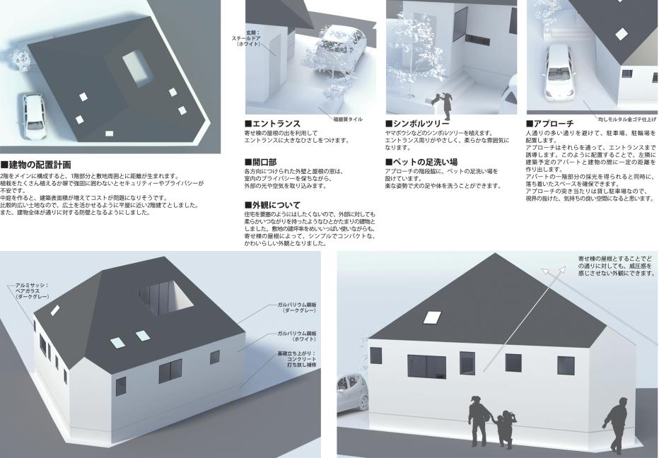 大樹の家 (2)