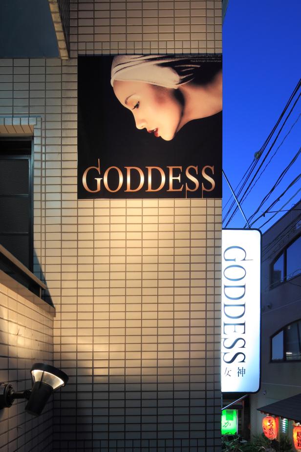 goddess(4)